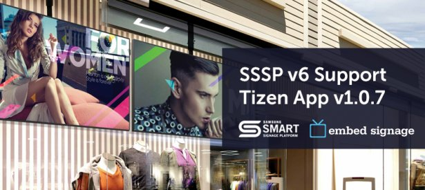 embed signage - digital signage software - Samsung Smart Signage Platform V6 Support